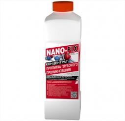 Высококонцентрированный акриловый грунт NANO-FIX, 1 кг