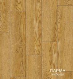 Линолеум Бытовой Комитекс Лин Парма 15-475 Рига 1,5 м рулон