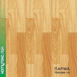 Линолеум Бытовой Комитекс Лин Парма 25-111 Триумф 2,5 м рулон