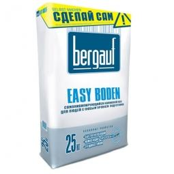 Самонивелирующийся пол Bergauf Easy Boden 25 кг